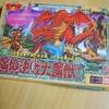 1987 パーティジョイ (77) 魔境決戦大魔獣ゲーム