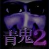 【ホラーゲーム多め】無料とは思えないクオリティ!おすすめフリーゲーム7選!