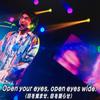 【動画】King GnuがMステ(2019年2月22日)に登場!「Slumberland」を披露!