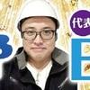 お詫びと宣伝とお知らせ!