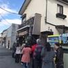 日本一美味しい(と思う)パン屋さん 於:千葉県松戸市