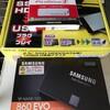 X220のSSDをSamsung 860 EVO 500GBに変えた