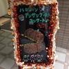 音楽教室トコトコ日記-1- 【ハロウィンアンサンブルコンサート開催しました!】