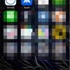 iPhone Airmail & Spark
