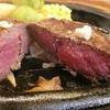 ブロンコビリー 夏のステーキ祭り
