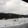 スキー教室 第1日目 その3