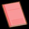 心のノート