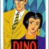 ネタバレ!特命係長をしのぐ面白さ!おすすめ漫画!「DINO(ディーノ)」柳沢きみおの最高傑作!