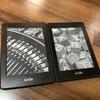 Kindle Paperwhite(2018年発売版)を購入しました