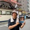 【メディア情報】リーマントラベラーが世界のサウナを紹介!