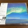 BUMP最新アルバム「aurora arc」がとんでもない名盤な件