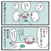 はじめてのスマートスピーカー【4コマ漫画2本】