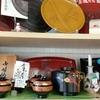今日のショップ…大倉山店