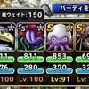 level.1162【自然系縛り】連武討魔行・弐の試練