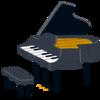 「何を目標としてピアノを習っているのか?」という質問に対する子供の回答は…
