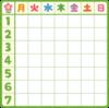 【失敗しない!】誰でもできる組み立て型スケジュール表の作り方
