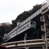 村岡地区と深沢地区の一体整備計画における湘南モノレールの役割