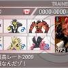 【剣盾s14使用構築】Penetrate Orb【最高レート2009】