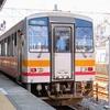 甲信越「週末パス」の旅 (9)大糸線非電化区間と追憶の糸魚川駅
