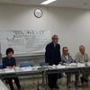 平成30年度第1回代表者会議の報告