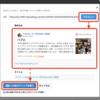 はてなブログの「リンク挿入」機能で、気に入ったブログ記事を紹介する方法