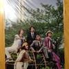 嵐 [公式グッズ/クリアファイル] ピカ☆★☆ンチ LIFE IS HARD たぶん HAPPY 激安通販はこちら!!