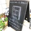 名古屋から発信!ノートと珈琲が楽しめるお店『NO DETAIL IS SMALL(ノーディテイルイズスモール)』