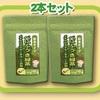 【木村園】粉末べにふうき緑茶で口臭の予防と一緒に花粉症対策も