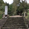 妙義神社を参拝しましたー!