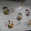 成都でパンダ④ 成都の観光地への移動方法と成都の人はとても親切