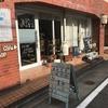 名古屋で異国情緒を感じるカフェに行ってきた(trick o・r treat/トリック・オアー・トリート)〔#49〕