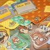 マイニンテンドーストアでマリオグッズを大量購入!プレゼントにもおススメ!子どもから大人まで全カバーの内容でっせ【My Nintendo Store】