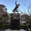 浜松城公園日本庭園の花桃