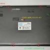 軽量ノートパソコン Lifebook WU2/E3のSSDを交換してみた