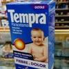 【海外育児メキシコ】乳幼児用の熱冷まし薬『Templa (テンプラ)』