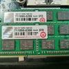 ThinkPad Edge E430cのメモリを最大容量の16GBにして仮想メモリを全廃