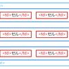 【HTMLとスタイルシートの関係】