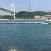 本州から九州へ 関門海峡を渡る数種類の方法があります