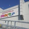 新しくニューキングハナハナが入った ドキわくランド愛川店にいってきました。