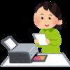 JAL国際線 プリンターがない・印刷できない場合のWebチェックイン方法まとめ