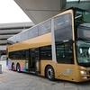 香港空港からマカオ市街地まで港珠澳大橋シャトルバスを利用して迷わずに移動する方法の解説