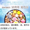 【 JTBショッピング】お中元・夏色缶・瀬戸内海のレモンスイーツ・夏の売れ筋商品!