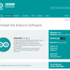 【Arduino】Arduinoのセットアップ