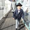 九龍は祖父母のお年玉で仮面ライダーゴーストの玩具を買ってもらう。
