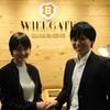 株式会社ウィルゲートへの入社が決まりました