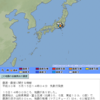 15日14時00分頃に山梨県東部・富士五湖を震源とするM4.6の地震が発生!富士山噴火の予兆とかじゃないよね!?