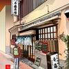 コロナ禍と再開発の渦中の十条の名店「斎藤酒場」をエクセルで描いてみた
