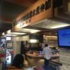 新千歳空港の穴場 札幌シーフーズ(五十七番寿し)はちょっと喰いがおすすめ