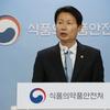 (韓国反応) 食品医薬品安全処職員の発言、韓国は大波乱