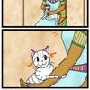 『ほら、ここにも猫』・第286話「クレオパトラライン」(Cleopatra line)